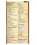 Baldo Restaurant Menu Brownstown Mi